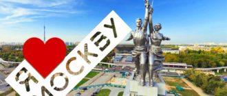 Цена на Менурин от простатита в аптеках Москвы
